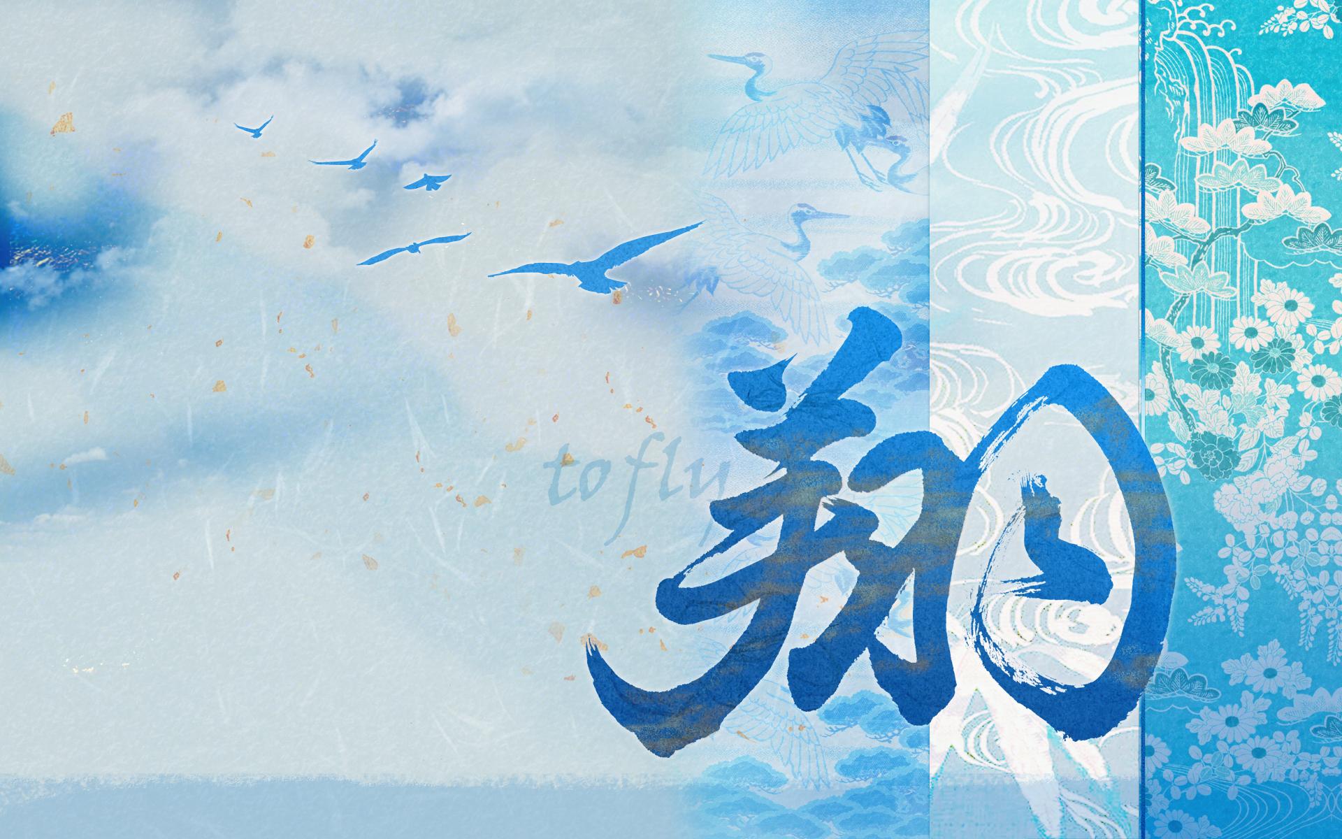 Japanese Desktop Wallpaper Beautiful Desktop Backgrounds